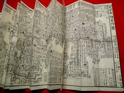 1-5 DAINI Japanese travel Map Woodblock print book