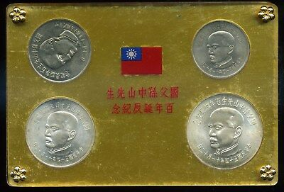 1965 ~ Republic Of China (Taiwan) ~ 4 Coin Mint Set ~ Dr. Sun Yat-Sen ~ 2 Silver
