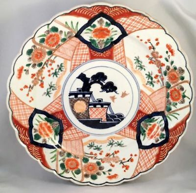 """19th C. Antique Japanese Imari Platter Charger 11"""" Scalloped Plate N/R"""
