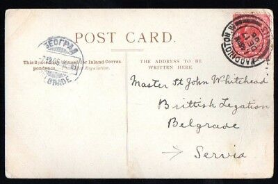 Serbia: 1906 incoming Xmas ppc to British Legation, Belgrade from London