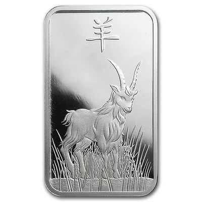 10~GRAM ~ PURE .999 SILVER ~ YEAR of the GOAT ~ PAMP SUISSE ~ SEALED BAR ~$23.88