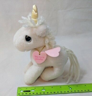 "Precious Moments Unicorn Pegasus Pony Plush Vintage 1986 Applause Toy 7"" Tall"
