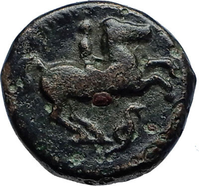 Philip II 359BC Olympic Games HORSE Race WIN Macedonia Ancient Greek Coin i69836