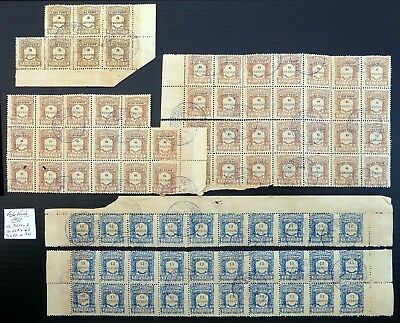 CAPE VERDE Quantity of 1921 Used Postage Dues As Described BC676