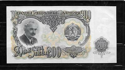 BULGARIA #87a XF USED 200 LEVA OLD BANKNOTE PAPER MONEY CURRENCY BILL NOTE