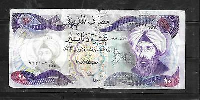 IRAQ #71a 1981 AG USED 10 DINAR OLD PAPER MONEY CURRENCY BANKNOTE NOTE