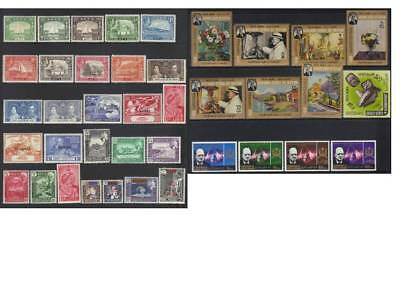 (1) Aden & States Collection Cat £75+