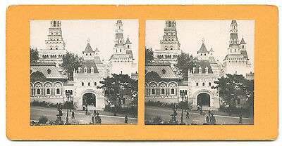 PHOTO STEREO Expo Universelle 1900 PARIS Asie RUSSIE - STEREOVIEW