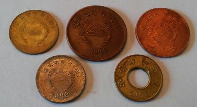 Nepal Coin Lot Of 5 Coins 2, 4, 5, 20, 25 Paisa 1953-1957
