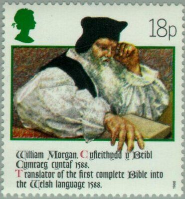GREAT BRITAIN -1988- 400th Anniversary of Welsh Bible - MNH Stamp - Sc. #1205