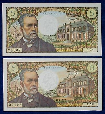 1966 & 1969 France 5 Francs Louis Pasteur Banknotes Currency - 2 Notes As Shown