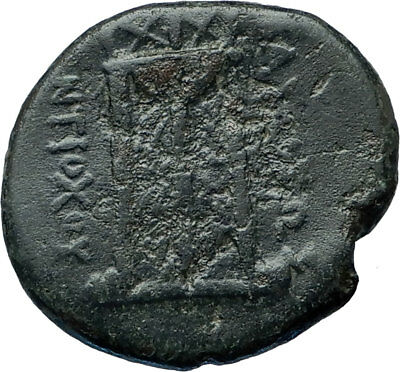 ANTIOCHOS III Megas Authentic Ancient 222BC Seleukid RARE R2 Greek Coin i68045