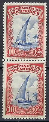 Mozambique Company 1937 Sc# 177 Dhow boat ship Portugal colony pair MNH