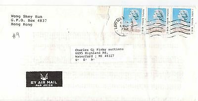 British Hong Kong China Stamps: 1992 Cover # 9 to  Waterford, MI USA