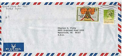 British Hong Kong China Stamps: 1992 Cover # 11 to  Waterford, MI USA