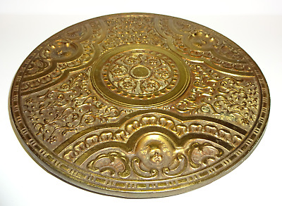 """Antique Vintage Ornate Bronze Round Embossed Wall Plaque Or Stand 11"""""""