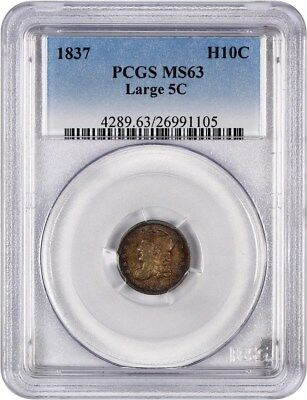 1837 H10c PCGS MS63 (Large 5C) Early Half Dimes