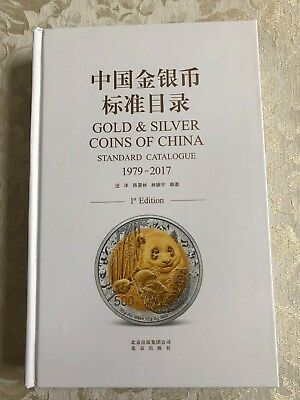 Gold and SIlver Coins of China Standard Catalogue 1979-2017 1st Edition