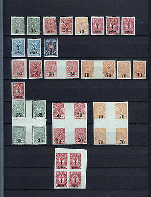 Russia 1919 Civil War  Kolchak  Issue 36  Stamps Color Shades Mnh **
