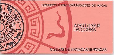 Macau 1989 New Year Booklet Year Of The Snake Complete Mnh Very Fine