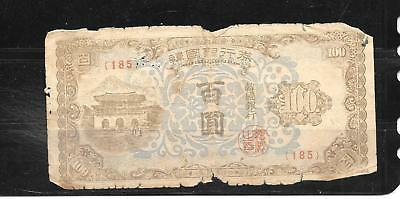 South Korea #7 1950 Ag Circulated 1000 Won Old Vintage Banknote Paper Money Bill