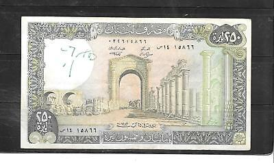 LEBANON #67b 1983 250 LIVRES VG CIRC OLD BANKNOTE PAPER MONEY CURRENCY BILL NOTE