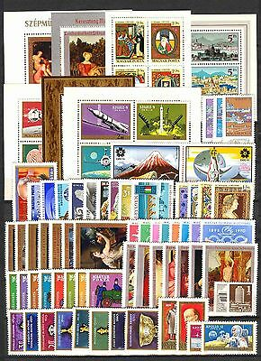 Hungary 1970. Full year sets with souvenir sheets MNH Mi: 83 EUR !!
