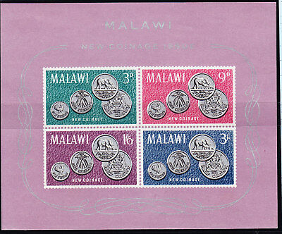 Malawi 1965 New Coinage Sheetlet IMPERF