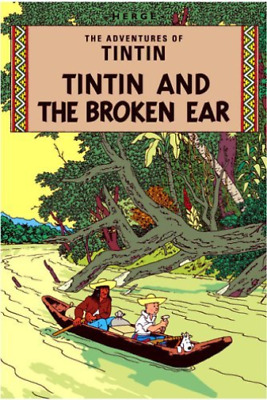 Herge-The Broken Ear  BOOKH NEW