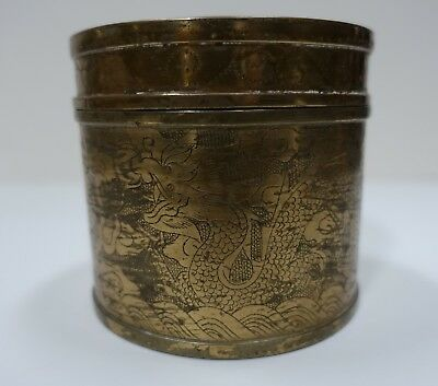 "Nbx CHINESE BRASS LIDDED TEA CADDY BOX 3 3/4"" HIGH, DRAGON MOTIF"