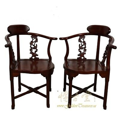 Vintage Chinese Carved Rosewood Corner Chair- Pair 18LP61
