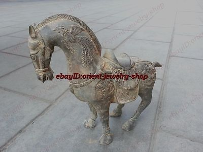 Collectible Chinese ancient Style phoenix pattern carved Bronze horse statue