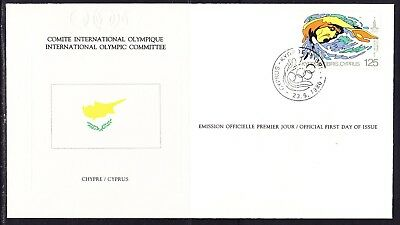 Cyprus 1980 Olympic Games Souvenir Cover Unaddressed