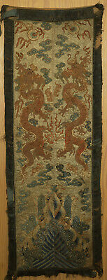 A BEAUTIFUL antique CHINESE SILK EMBROIDERY BANNER 17TH - 18TH - 19TH ?