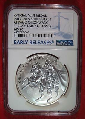 2017 South Korea Chiwoo Cheonwang NGC MS 70 Early Releases 1 oz Silver ONLY 907!