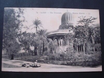 Cp   Egypt Egypte  Le Caire  Cairo  The Fontain  Mosque Moerirt
