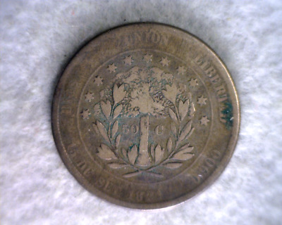 HONDURAS 50 CENTS 1871 SILVER COIN  ( stock# 0016)