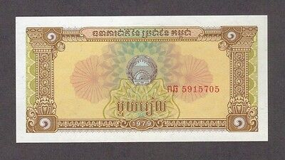 1979 1 One Riel Cambodia Currency Gem Unc Banknote Note Money Bank Bill Cash Cu