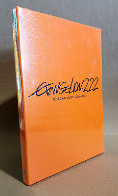 EVANGELION 2.22 YOU CAN (NOT) ADVANCE Anime DVD Japan OVP