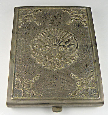 Vintage Silver Plated Two Peacocks Cigarette Case