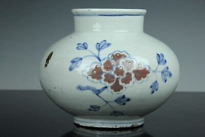 Apr305 B&w Cinnarbar Red Porcelain Peony Vase Pot Jar Korean Antique Late Joseon
