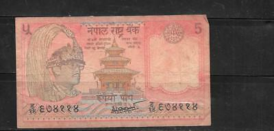 NEPAL #30a 1985 5 RUPEES VG CIRC  OLD BANKNOTE PAPER MONEY CURRENCY BILL NOTE