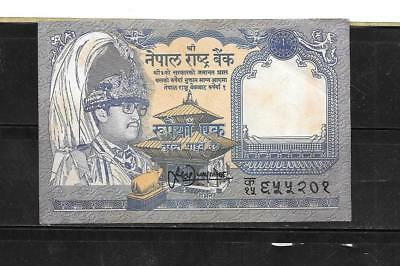 Nepal #37 Rupee Vf Circ 1991 Older Banknote Bill Note Currency Paper Money