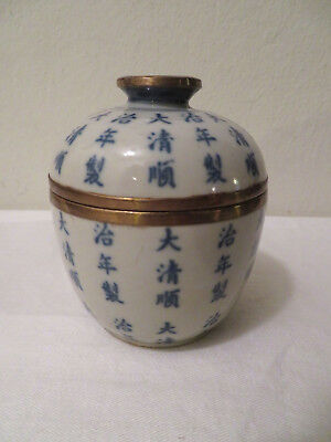 Vintage Antique Chinese Ceramic Covered Bowl w Characters Blue White Ming?