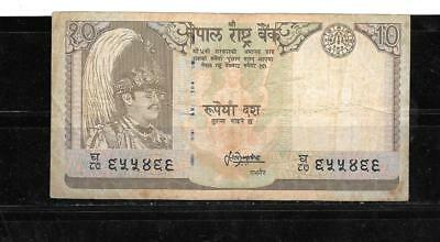 NEPAL #31b 1987 10 RUPEES VG CIRC OLD BANKNOTE PAPER MONEY CURRENCY BILL NOTE