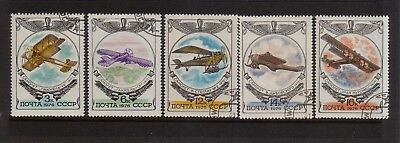 Russia 1976 Airplanes Canceled to order set 5 stamps