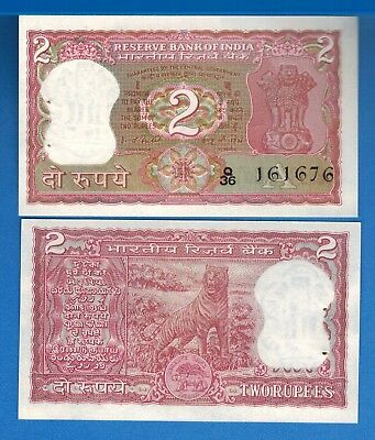 India P-53 2 Rupees Year ND About Uncirculated Banknote