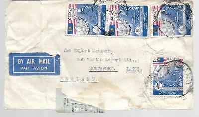 MALAYA AIRMAIL COVER WITH 9 HUMAN RIGHTS 10c TO GB  MY REF 367