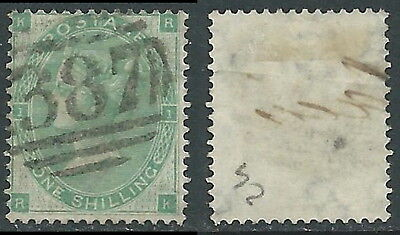 1862-64 GREAT BRITAIN USED SG 90 1s (RK)