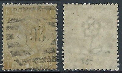1867-80 GREAT BRITAIN USED SG 110 9d PLATE 4 (IK)